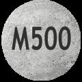 Бетон М500 в Киеве